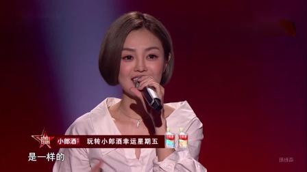 中国好声音 第3期