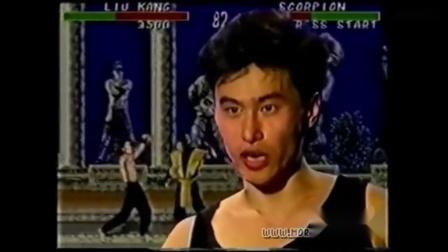 SFC SNES《真人快打》游戏幕后制作特辑(16010 16019)