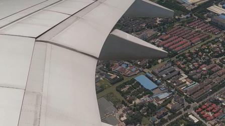 中国国际航空空客A350-941世园号降落