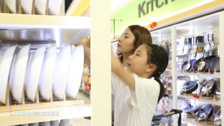 """江丽颖-2019港华紫荆""""我给妈妈做道菜""""常州港华选手"""