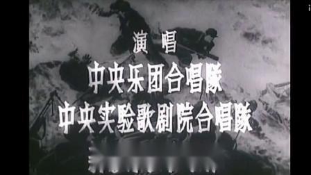 红色经典老电影 上甘岭