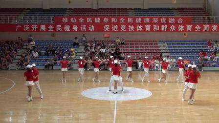 水兵舞:阿佤人民唱新歌