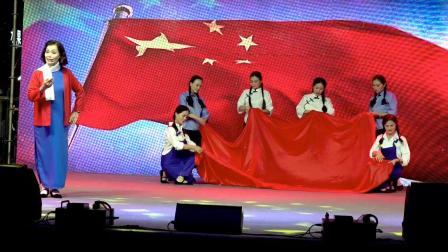 骅东街道庆祝建军92周年文艺晚会歌剧戏剧【绣红旗红梅赞】