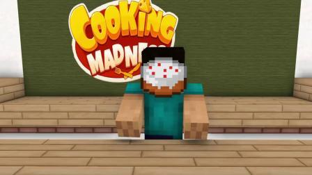 我的世界动画-怪物学院-搞笑烹饪-johanzcraft