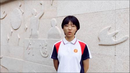 桃李不言,下自成蹊——恭贺福州三十中19届中考再创佳绩