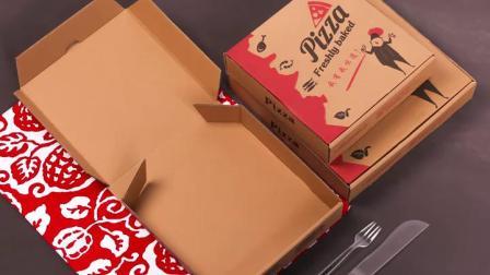 新创美达pizza披萨盒牛皮瓦楞披萨打包盒67891012寸匹萨盒子