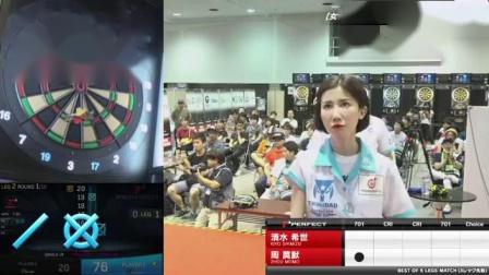 【半决赛】 周 莫默 vs 清水 希世【20战】