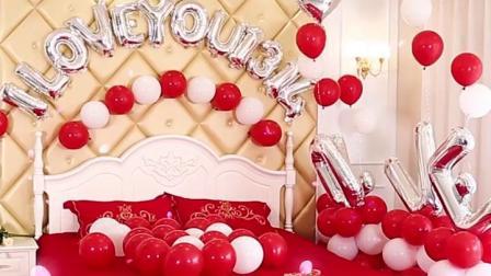 思泽 32寸love字母铝箔气球婚礼布置 新房装饰气球套餐 婚庆用品