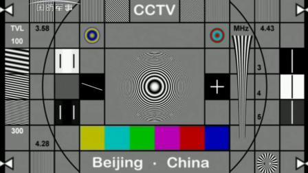0001.哔哩哔哩-CCTV国防军事到兵器科技频道换台标过程 2019年08月01日-1564592625092[高清版]