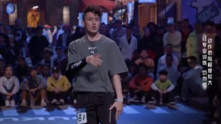 我在决赛既视感这才第一集截了一段小视频