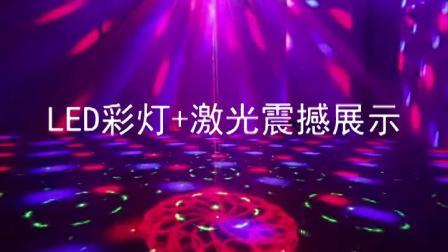 声控七彩灯ktv闪光灯酒吧激光舞台灯家用蹦迪灯旋转灯舞厅投影灯