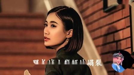 莆仙戏曲《孟姜女》吴荃颖-泣泪长城