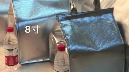 七秀 10个装生日蛋糕保温配送袋 冷藏铝箔保冷保鲜包加厚手提外送