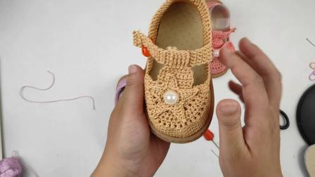 一安生活馆第84集下儿童空心线夏款凉鞋编织方法亮光线男女宝宝儿童加鞋底凉鞋教程收针图解视频