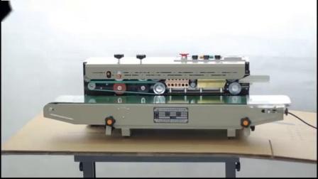 鼎业FRD-1000-II月饼食品塑料袋印字有色自动墨轮封口机商用茶叶袋包装封口机