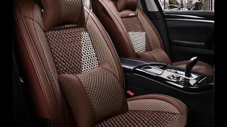 雪佛兰科鲁兹Redline 320 自动先锋版夏季汽车坐垫全包围冰丝座套