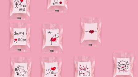 烘焙表情雪花酥饼乾包装袋自封蔓越莓牛扎曲奇糖果磨砂机封袋可爱