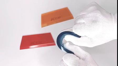 汽车贴膜工具牛筋刮板底片替换软胶条通用进口正品KTM牛津胶条