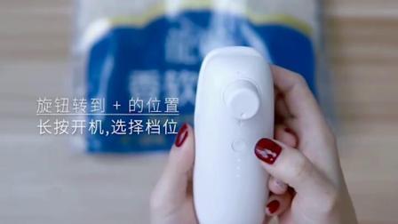 新款USB充电迷你可携式封口机小型家用塑料袋开袋封口器零食手动手压式电热食品密封器配件全自动包装真空迷小