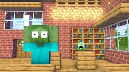 我的世界动画-怪物学院-漫威英雄-MineCZ