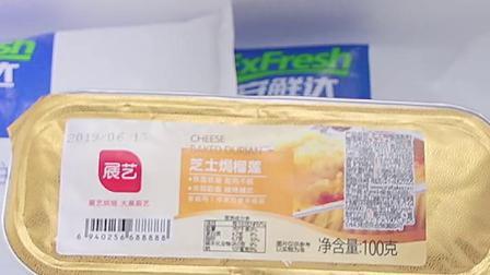 展艺芝士焗榴莲100g2盒铝箔锡纸盒子烤榴莲半成品金枕头冷冻食用