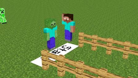 我的世界动画-怪物学院-障碍赛跑-01-Zonimate