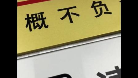 压克力办公室门牌标识牌公司单位指示牌部门科室牌定製酒店提示牌创意贴牌标牌标誌牌门牌号牌子警示牌定做