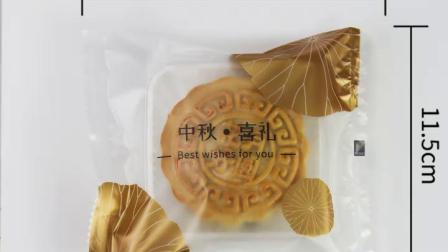 中秋喜礼月饼包装袋带託月饼袋子机封袋磨砂透明月饼蛋黄酥包装袋