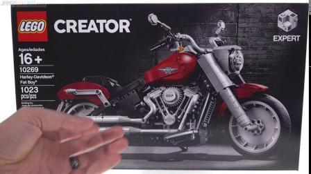 LEGO乐高积木 10269哈雷戴维森 肥仔摩托车玩具