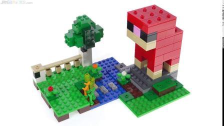 LEGO 乐高积木玩具 我的世界 21153农场