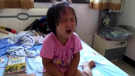 王易涵的奶奶不让她吃冰块,她就开始哭