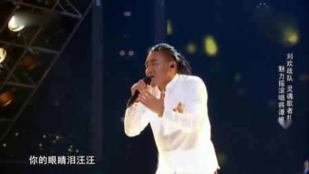 《中国新歌声》第2季期谭维维、扎西平措《窗》-综艺-高清视频-爱奇艺1