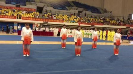 姑苏区武协代表队荣获第三届金华国际武术比赛集体42式太极拳第一名实况