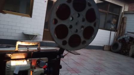 16mm电影胶片放映机回忆