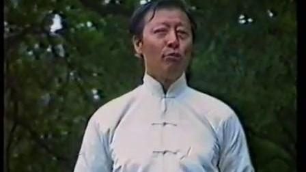 牛勝先 八卦掌_标清