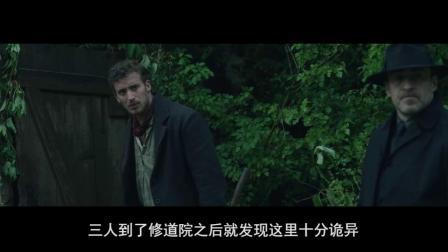 「招魂」前传,解说超恐怖电影「修女」非常适合深夜食用