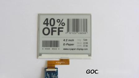4.2寸电子纸显示屏方形电子墨水屏 GDEW042T2