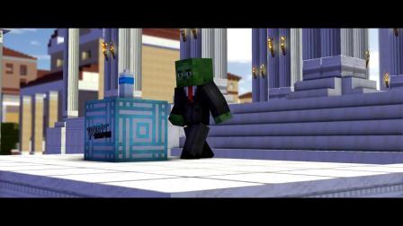 我的世界动画-丧尸踢瓶盖-Dcgames Animation