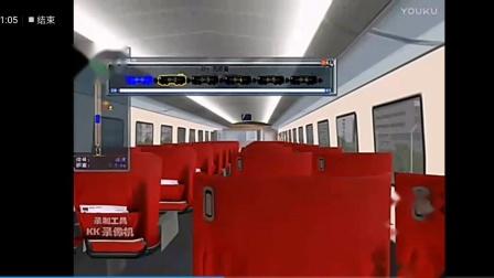 模拟火车,出轨事故