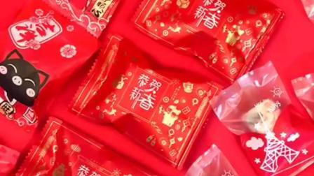 新年款雪花酥包装袋 外机封袋封口袋牛轧糖糖果包装纸自封袋手工100个装