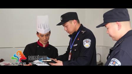 2018 芜湖市三山区公安局宣传片