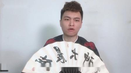 杨晨大神技术教学双打控网不要退