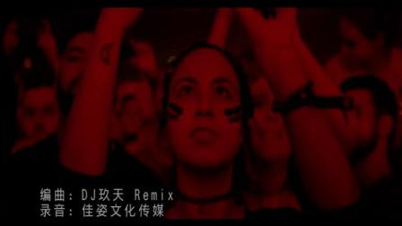 赵旋宇 - 江湖与兄弟(DJ版)