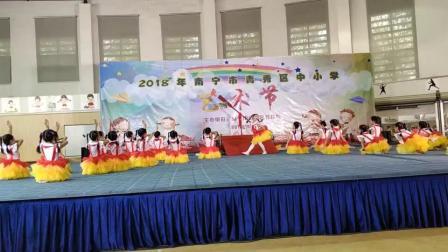 蓝铭湘参加广西南宁青秀区中小学舞蹈大赛,代表民主路小学观澜校区参赛
