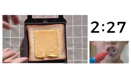 三明治早餐机烤轻食薄饼双层拆洗热压做饭三文治吐司麵包片可拆卸
