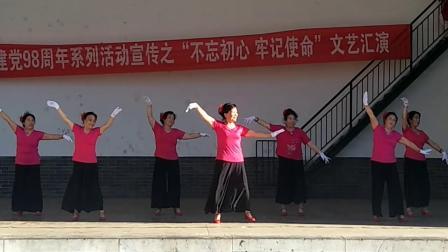 2019.6.29年夕阳红歌舞开心俱乐部庆七一演出舞蹈《今天是你的生日》