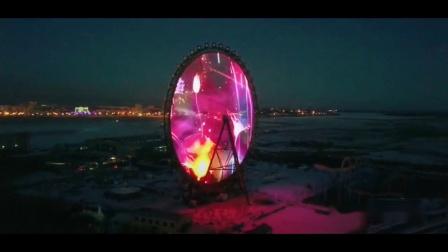 """超大型LED透明屏工程 浪漫的""""黑河之眼""""摩天轮"""