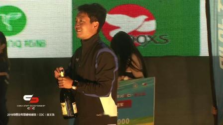 CDC中国汽车漂移锦标赛尚义站颁奖仪式及精彩集锦