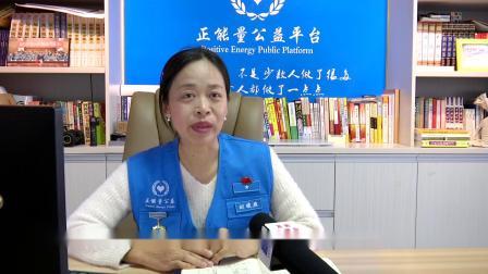 福建省正能量公益服务中心母亲节专题新闻报导
