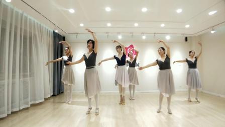 青岛成人芭蕾形体《爱的华尔兹》